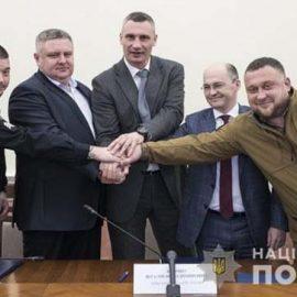 У Києві підписали Меморандум про взаємодію у сфері забезпечення правопорядку та муніципальної безпеки