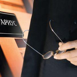 В НПУ надали Президенту пропозиції, як зупинити рейдерство в сфері нотаріата